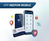 APP ABEPOM Mobile - Feito por nós, pensando em você!